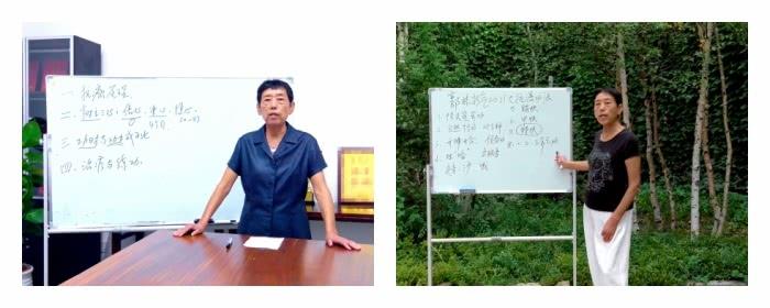 郭林新气功传承人王健老师讲解抗癌十一个功法